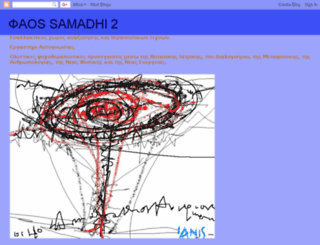 ianisdo-anando2.blogspot.com screenshot