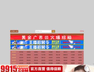 ianroz.com screenshot