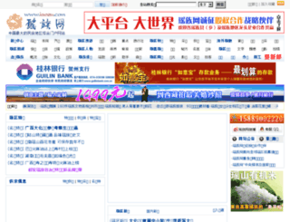 iaozu.com screenshot