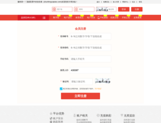 iapp-rdc.jpmchase.com.leechlink.net screenshot