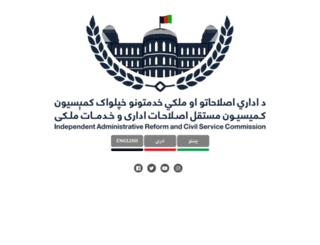 iarcsc.gov.af screenshot