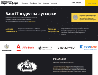 iarga.ru screenshot