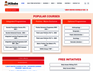 iasbaba.com screenshot