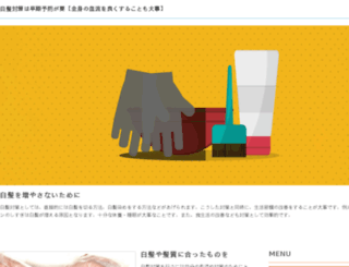 iashington.org screenshot
