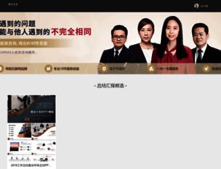 iask.com screenshot