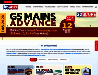 iasscore.in screenshot