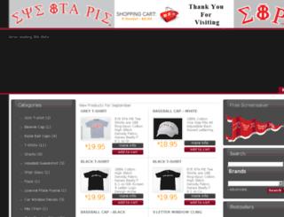 iateapie.com screenshot
