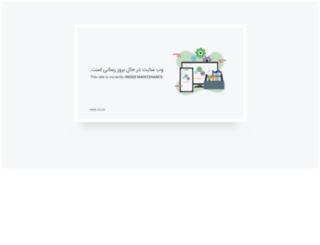 iauctb.ac.ir screenshot