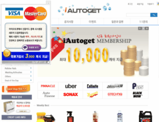 iautoget.com screenshot