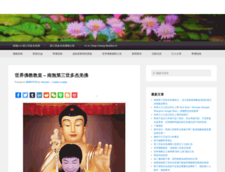 ibabe.org screenshot
