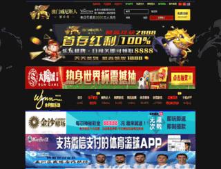 ibabygames.net screenshot