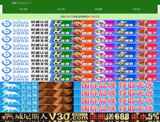 ibadao.com screenshot