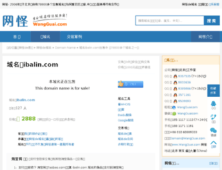ibalin.com screenshot