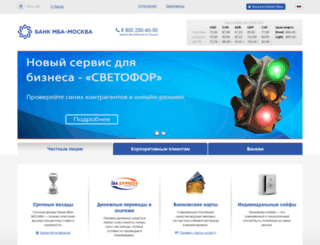 ibam.ru screenshot