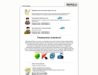 ibank.akibank.ru screenshot