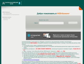 ibank.khmb.ru screenshot