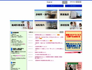 ibaraki.saiseikai.or.jp screenshot