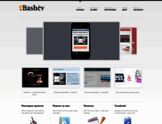 ibashev.com screenshot