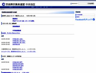 ibasui-chu-ou.jp screenshot