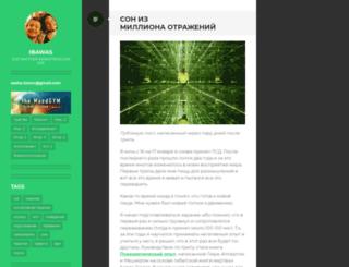 ibawas.wordpress.com screenshot