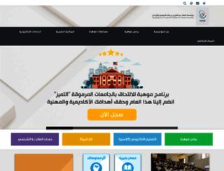 ibda.mawhiba.org screenshot