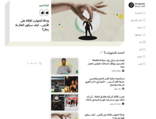 ibda3world.com screenshot