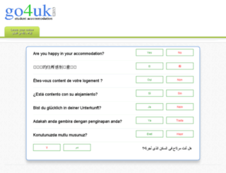 ibdcs.net screenshot