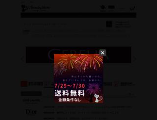 ibeautystore.com screenshot