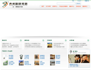 ibenbon.com screenshot