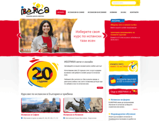 iberica-bg.com screenshot