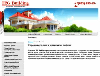 ibg-building.ru screenshot