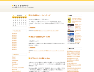 ibg.txt-nifty.com screenshot