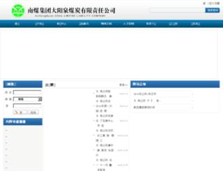 ibgwxo.ac.cn screenshot