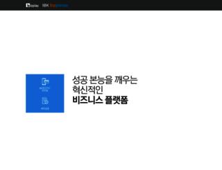 ibkbizpresso.com screenshot