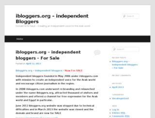 ibloggers.org screenshot