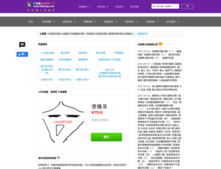 ibluecg.com screenshot
