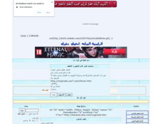 ibn-khaldoun.mam9.com screenshot