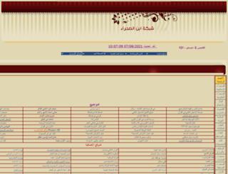 ibn3.com screenshot
