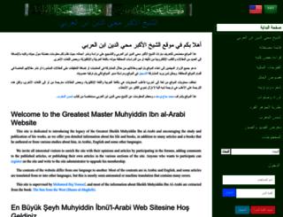ibnalarabi.com screenshot