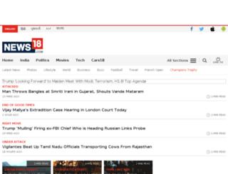 ibnlive.com screenshot