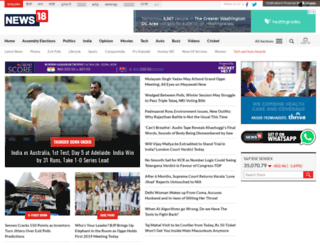 ibnlive.in.com screenshot