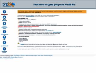 iboards.ru screenshot