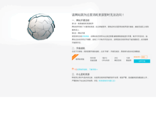 ibolg.net screenshot