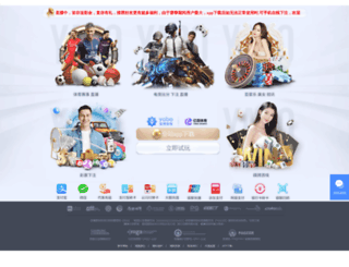 ibookcourt.com screenshot