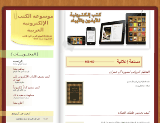 ibooks.ae screenshot