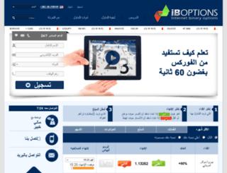 iboptions.ae screenshot