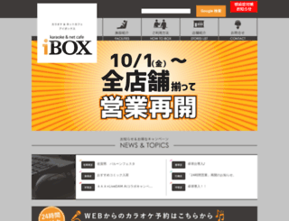 ibox-net.com screenshot