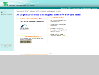 ibps.mtnl.net.in screenshot