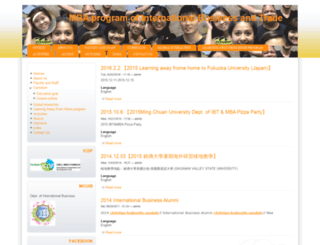ibt.mcu.edu.tw screenshot