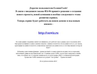 ibusinesspro.ecommtools.com screenshot